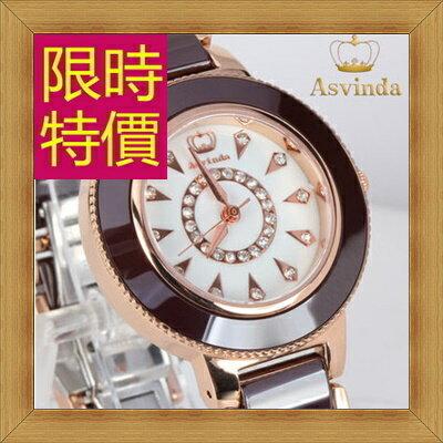 陶瓷錶 女手錶 -流行時尚優雅女腕錶2色55j9【韓國進口】【米蘭精品】