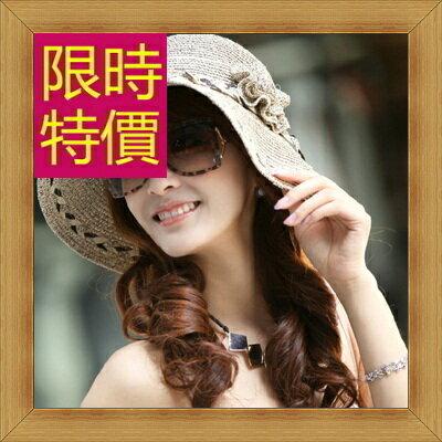 遮陽帽 女帽子-氣質清新百搭女防曬帽56g23【韓國進口】【米蘭精品】