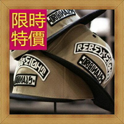 鴨舌帽 棒球帽-潮流時尚百搭休閒防曬男女遮陽帽子56g45【韓國進口】【米蘭精品】