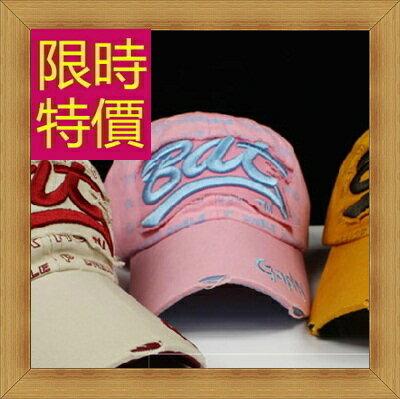 鴨舌帽 棒球帽-潮流時尚百搭休閒防曬男女遮陽帽子56g49【韓國進口】【米蘭精品】