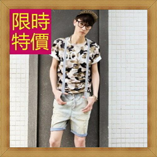 ★吊帶褲 休閒褲-修身顯瘦韓版男短褲56i148【韓國進口】【米蘭精品】 0