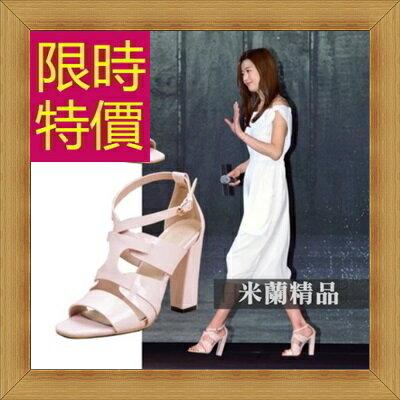 涼鞋 高跟休閒鞋-優雅氣質流行時尚女鞋子2色56l15【韓國進口】【米蘭精品】