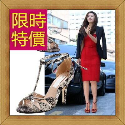 涼鞋 高跟休閒鞋-優雅氣質流行時尚女鞋子2色56l16【韓國進口】【米蘭精品】