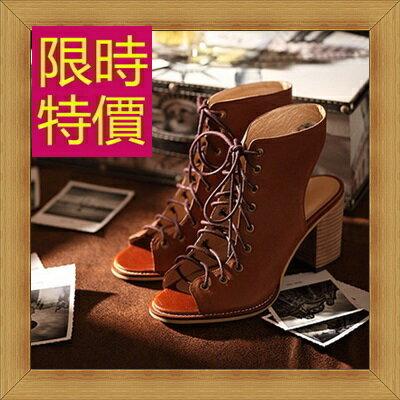 涼鞋 高跟休閒鞋-優雅氣質流行時尚女鞋子2色56l18【韓國進口】【米蘭精品】