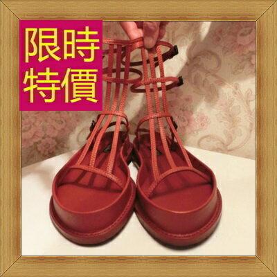 <br/><br/> ☆涼鞋平底鞋-優雅氣質流行時尚女休閒鞋2色56l38【韓國進口】【米蘭精品】<br/><br/>