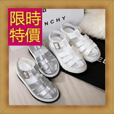 ☆涼鞋平底鞋-優雅氣質流行時尚女休閒鞋2色56l39【韓國進口】【米蘭精品】