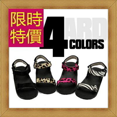 涼鞋 平底鞋-優雅氣質流行時尚女休閒鞋4色56l47【韓國進口】【米蘭精品】