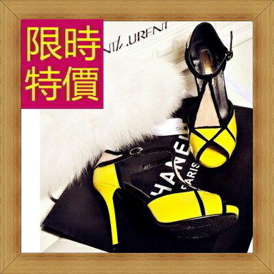 ☆涼鞋高跟休閒鞋-優雅氣質流行時尚女鞋子2色56l49【韓國進口】【米蘭精品】