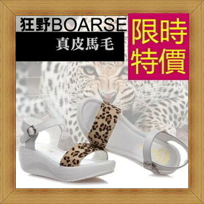 涼鞋 平底鞋-優雅氣質流行時尚女休閒鞋2色56l5【韓國進口】【米蘭精品】