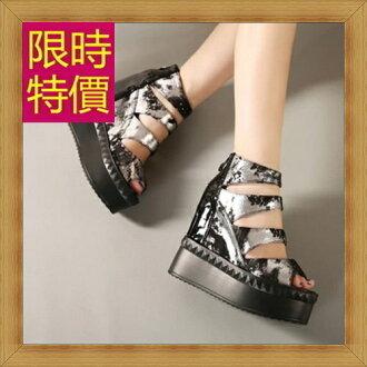 ☆涼鞋平底鞋-優雅氣質流行時尚女休閒鞋2色56l65【韓國進口】【米蘭精品】