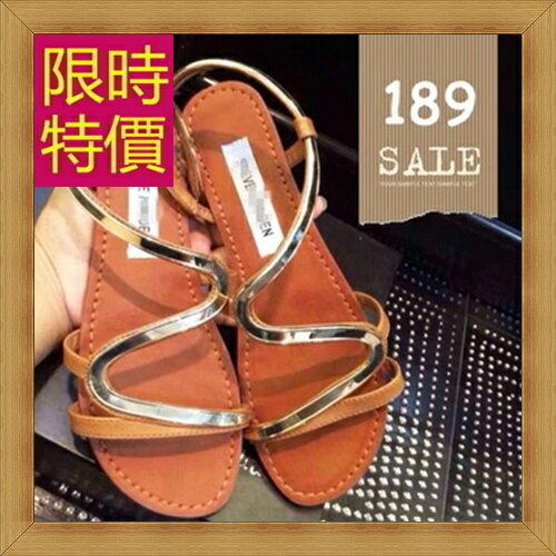 ☆涼鞋平底鞋-優雅氣質流行時尚女休閒鞋2色56l70【韓國進口】【米蘭精品】