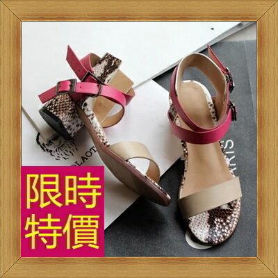 涼鞋 高跟休閒鞋-優雅氣質流行時尚女鞋子56l8【韓國進口】【米蘭精品】