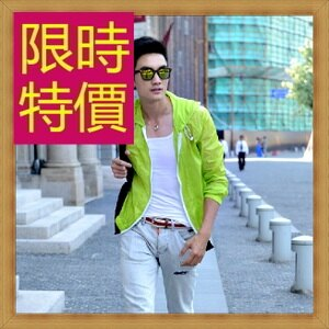 防曬外套 男夾克-抗UV遮陽日系流行時尚防紫外線男防曬衣4色56m1【日本進口】【米蘭精品】