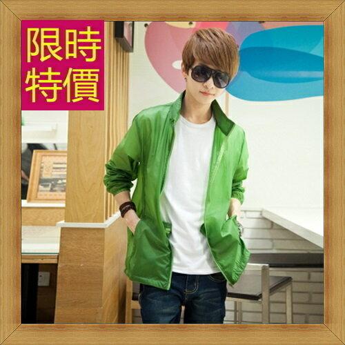 防曬外套 男夾克-抗UV遮陽日系流行時尚防紫外線男防曬衣4色56m11【日本進口】【米蘭精品】