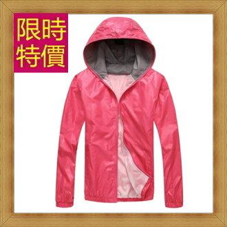 防曬外套 男夾克-抗UV遮陽日系流行時尚防紫外線男防曬衣5色56m12【日本進口】【米蘭精品】
