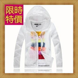 防曬外套 男夾克-抗UV遮陽日系流行時尚防紫外線男防曬衣6色56m13【日本進口】【米蘭精品】
