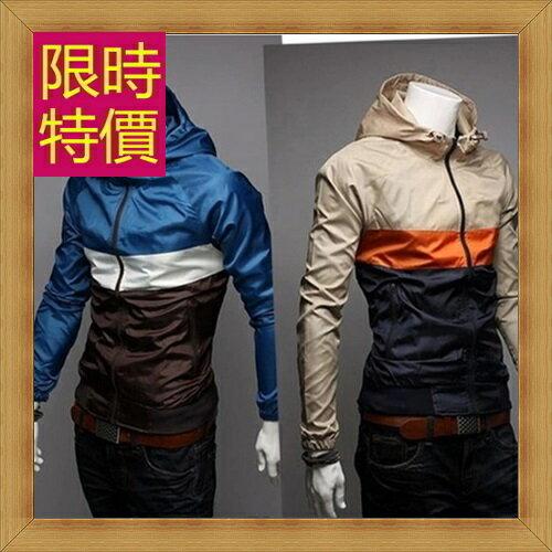 防曬外套 男夾克-抗UV遮陽日系流行時尚防紫外線男防曬衣6色56m16【日本進口】【米蘭精品】