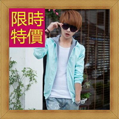 防曬外套 男夾克-抗UV遮陽日系流行時尚防紫外線男防曬衣4色56m2【日本進口】【米蘭精品】