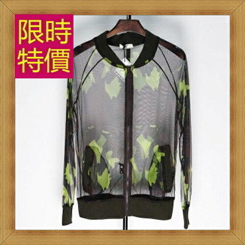 防曬外套 男夾克-抗UV遮陽日系流行時尚防紫外線男防曬衣2色56m21【日本進口】【米蘭精品】