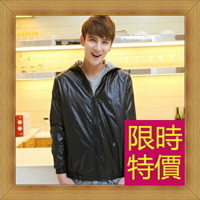 防曬外套 男夾克-抗UV遮陽日系流行時尚防紫外線男防曬衣4色56m3【日本進口】【米蘭精品】