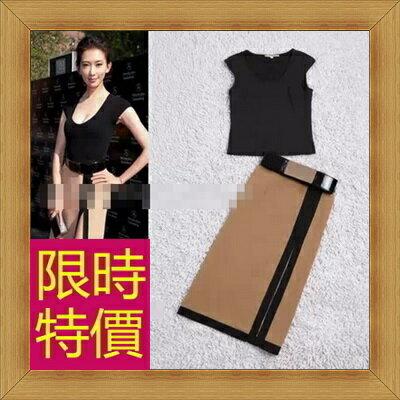 套裝 裙子-明星款時尚高貴修身顯瘦流行女裙裝56s47【韓國進口】【米蘭精品】