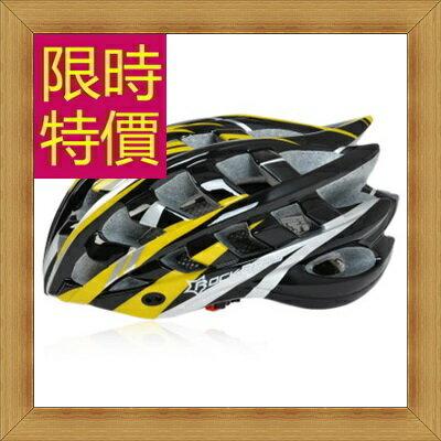 自行車安全帽-透氣散熱流線型設計堅固單車帽56u10【德國進口】【米蘭精品】
