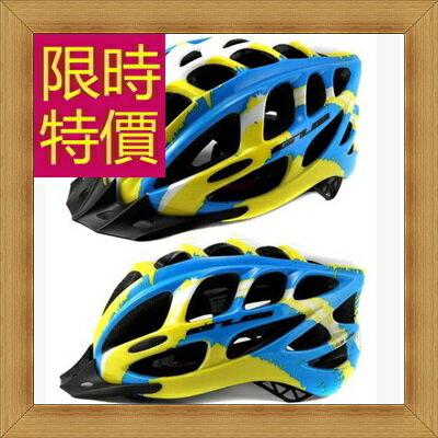 <br/><br/> ☆自行車安全帽-透氣散熱流線型設計堅固單車帽56u35【德國進口】【米蘭精品】<br/><br/>