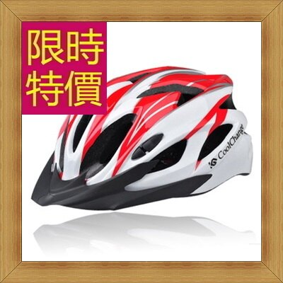 自行車安全帽-透氣散熱流線型設計堅固單車帽56u9【德國進口】【米蘭精品】
