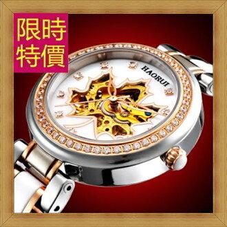 陶瓷錶 女手錶 -流行時尚優雅女腕錶6色56v14【瑞士進口】【米蘭精品】