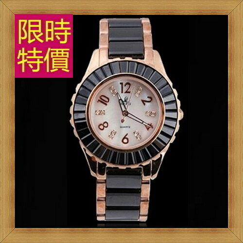 陶瓷錶 女手錶 -流行時尚優雅女腕錶3色56v28【瑞士進口】【米蘭精品】