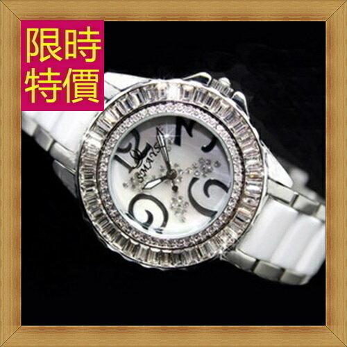 陶瓷錶 女手錶 -流行時尚優雅女腕錶2色56v3【瑞士進口】【米蘭精品】