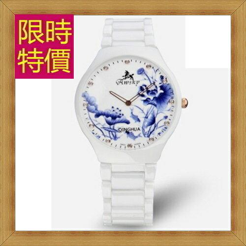 陶瓷錶 女手錶 -流行時尚優雅女腕錶2色56v30【瑞士進口】【米蘭精品】
