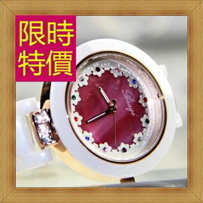 陶瓷錶 女手錶 ~ 優雅女腕錶1色56v45~瑞士 ~~米蘭 ~