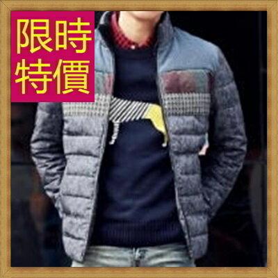 ☆輕羽絨外套 男夾克-秋冬溫暖防寒時尚男羽絨衣2色61aa125【日本進口】【米蘭精品】