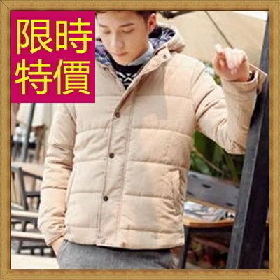 ☆輕羽絨外套 男夾克-秋冬溫暖防寒時尚男羽絨衣5色61aa144【日本進口】【米蘭精品】