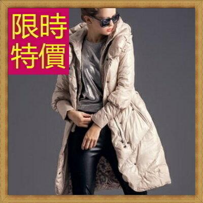 ~輕羽絨外套 女夾克~ 溫暖防寒 女羽絨衣4色61aa242~ ~~米蘭 ~