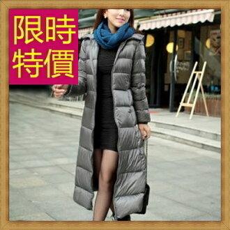 輕羽絨外套 女夾克-秋冬溫暖防寒時尚女羽絨衣4色61aa342【日本進口】【米蘭精品】