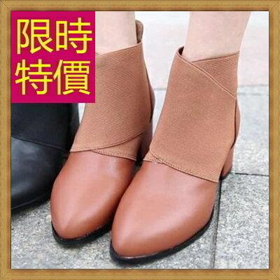 ~高跟短靴 女靴子~ 百搭帥氣真皮女馬丁靴2色62d8~義大利 ~~米蘭 ~