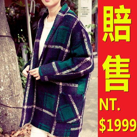 ☆毛呢外套 女大衣-羊毛美麗諾秋冬保暖長版女外套63ae1【韓國進口】【米蘭精品】