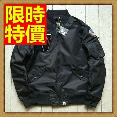空軍夾克 MA1外套 ~ 立領臂章倒A飛行員男軍裝外套2色63ai50~美國 ~~米蘭 ~