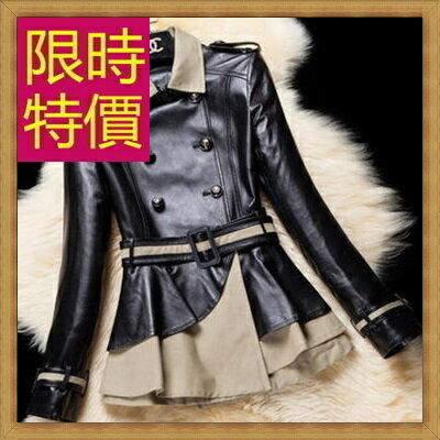 ☆風衣外套 真皮皮衣-時尚修身保暖長版女大衣2色63o10【義大利進口】【米蘭精品】
