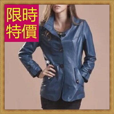 ☆風衣外套 真皮皮衣-時尚修身保暖長版女大衣3色63o12【義大利進口】【米蘭精品】