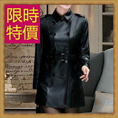 ☆風衣外套 真皮皮衣-時尚修身保暖長版女大衣2色63o20【義大利進口】【米蘭精品】