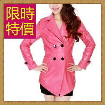 ☆風衣外套 真皮皮衣-時尚修身保暖長版女大衣3色63o21【義大利進口】【米蘭精品】