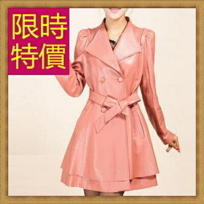 ☆風衣外套 真皮皮衣-時尚修身保暖長版女大衣5色63o24【義大利進口】【米蘭精品】