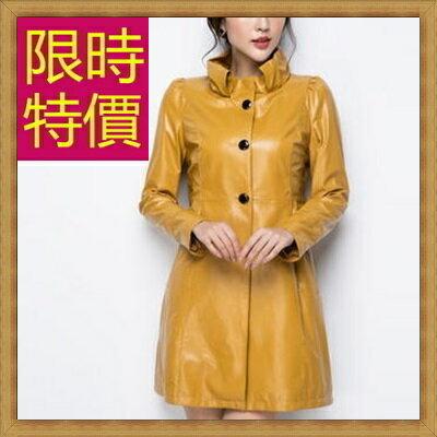 ☆風衣外套 真皮皮衣-時尚修身保暖長版女大衣3色63o29【義大利進口】【米蘭精品】