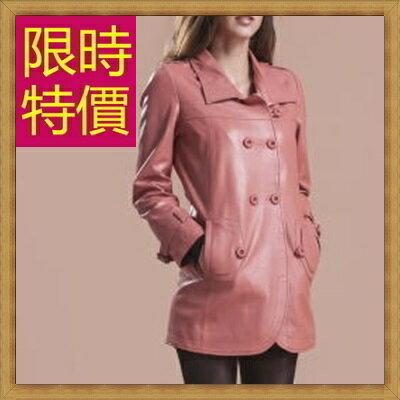 ☆風衣外套 真皮皮衣-時尚修身保暖長版女大衣4色63o34【義大利進口】【米蘭精品】