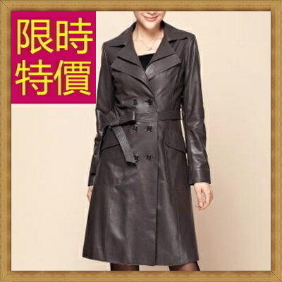☆風衣外套 真皮皮衣-時尚修身保暖長版女大衣4色63o35【義大利進口】【米蘭精品】
