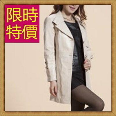 ☆風衣外套 真皮皮衣-時尚修身保暖長版女大衣3色63o37【義大利進口】【米蘭精品】