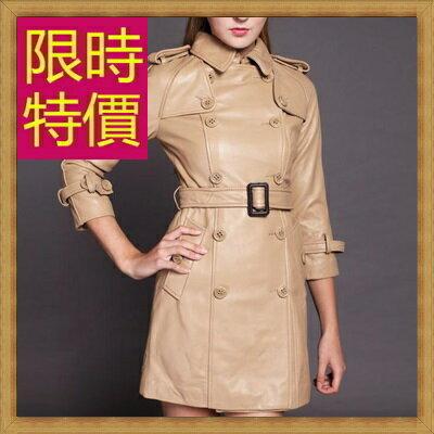 ☆風衣外套 真皮皮衣-時尚修身保暖長版女大衣2色63o39【義大利進口】【米蘭精品】